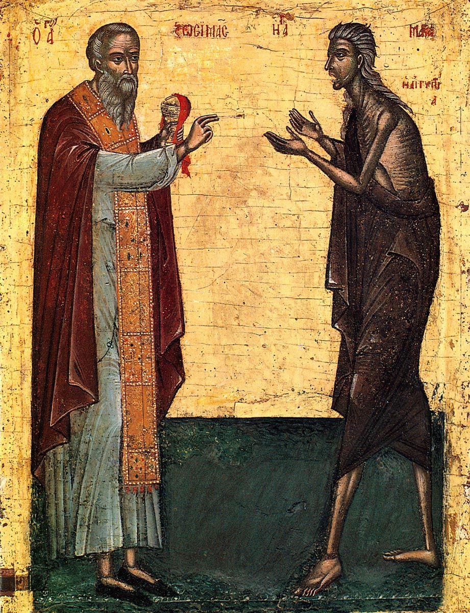 Преподобные Зосима и Мария Египетская. Икона. До 1577 года. Дионисиат. Афон.
