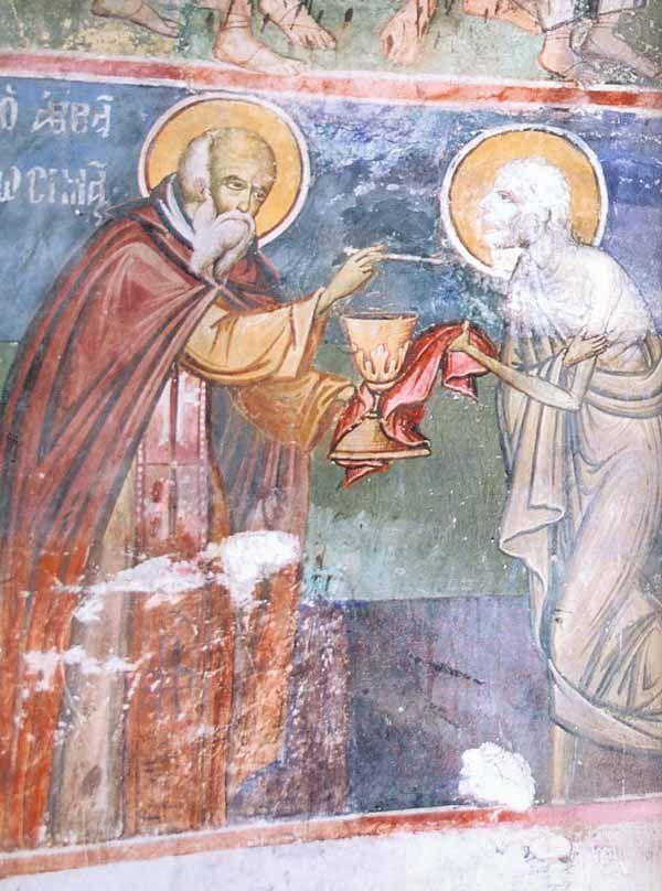 Преподобная Мария Египетская. Фреска. XVII. Причастие. Афон.