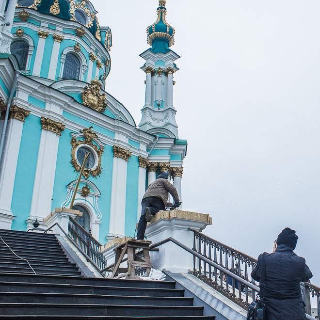 Фото: vedomosti-ua.com