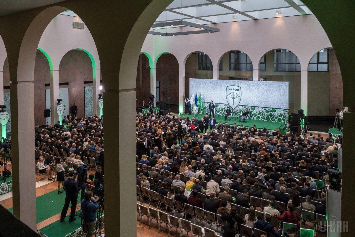 УКРОП: через тиск НАЗК партія змушена відстоювати свої інтереси в судах / Фото УНІАН