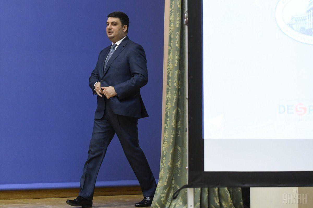 Гройсман заявив про відсутність президентських амбіцій / Фото УНІАН