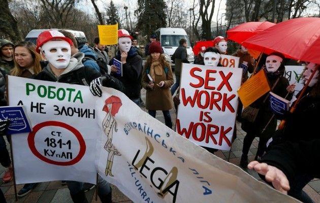Секс с работниками видео фото 668-138