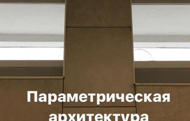 """Кличко: Полностью отремонтированная станция метро """"Левобережная"""" будет открыта 1 мая - Цензор.НЕТ 8508"""