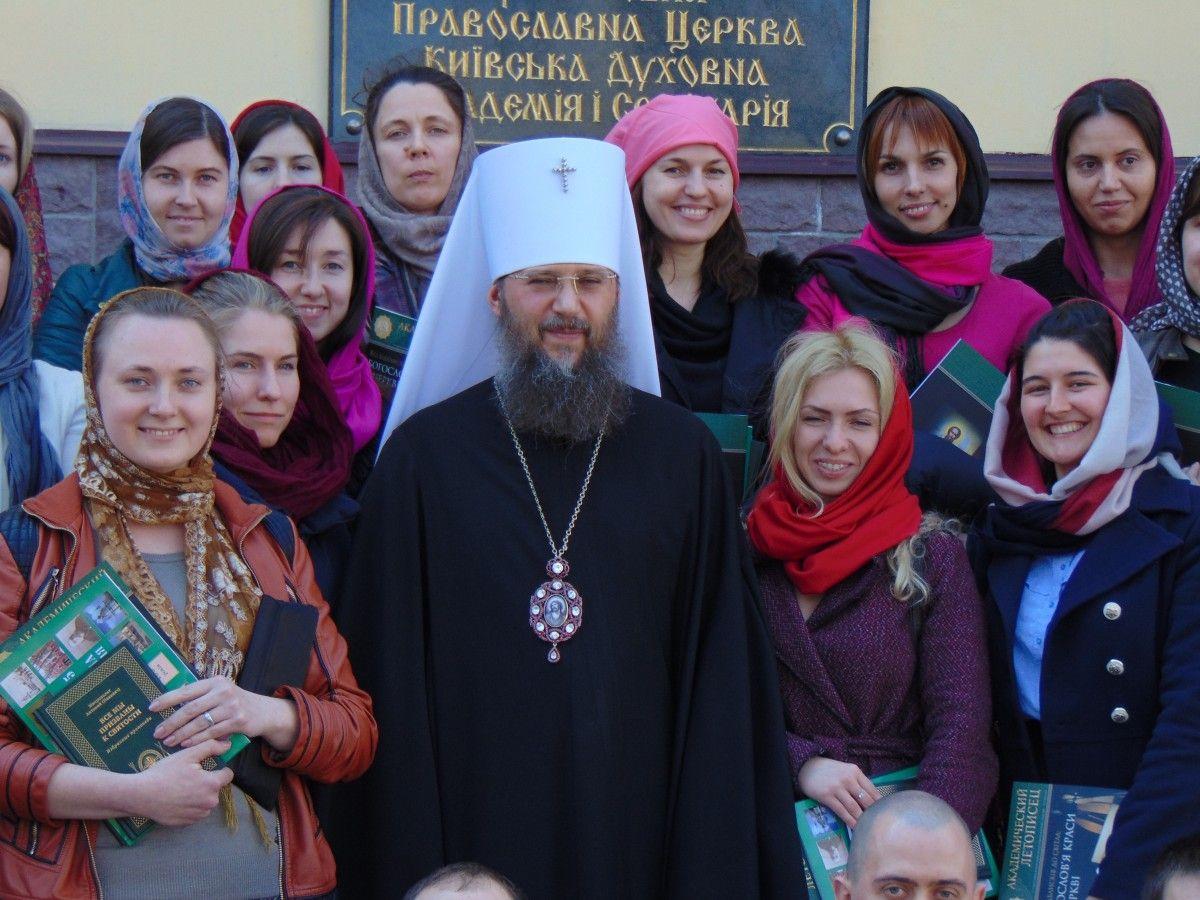 Фото: pilgrims.in.ua/