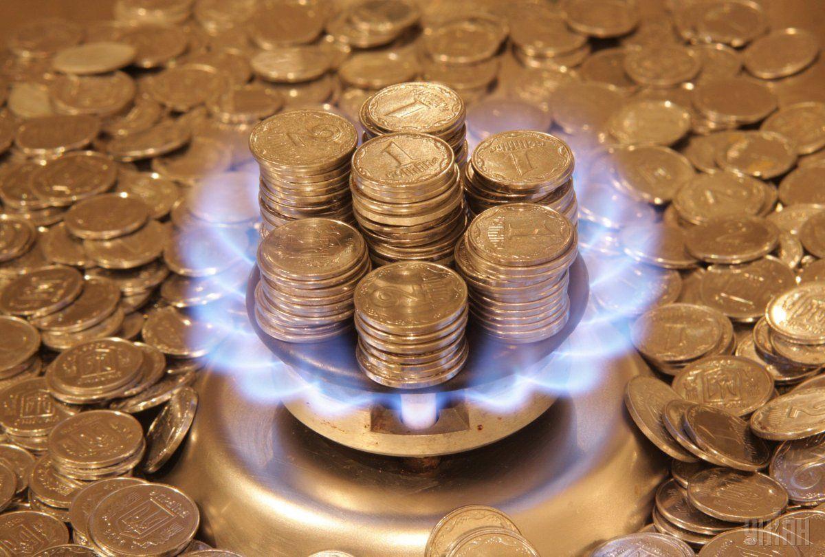 В Украине начали действовать сниженные цены на газ и его транспортировку / фото УНИАН