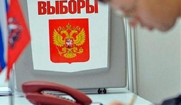 Выборов в России пока не будет / astrakhan-online.ru