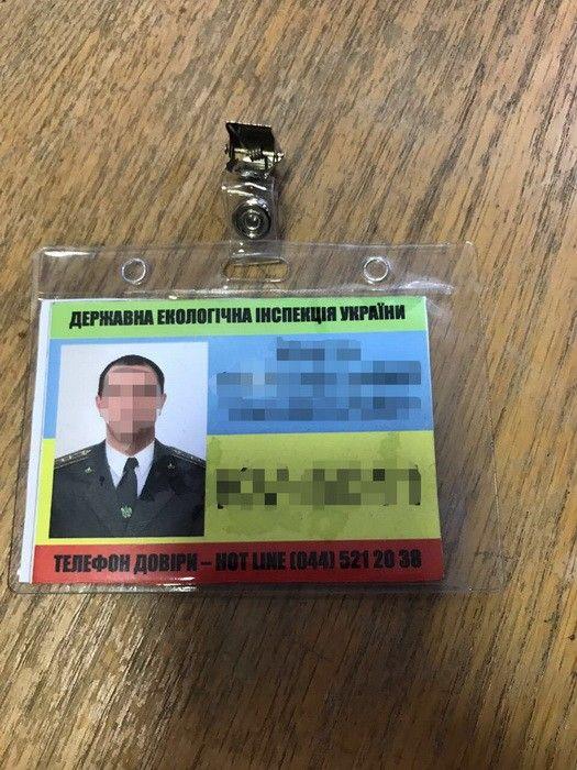 За два місяці еколог-хабарник назбирав 400 тисяч гривень / Фото ssu.gov.ua