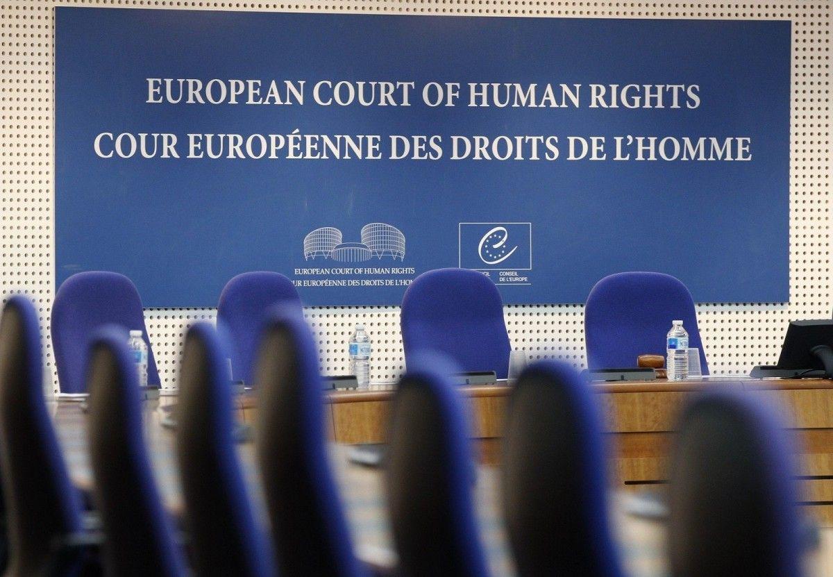 РФ подала иск на Украину в Европейский суд / фото REUTERS