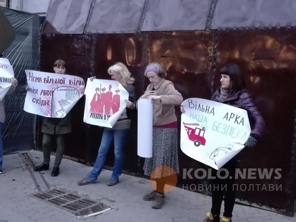 Начало мирной акции / kolo.news