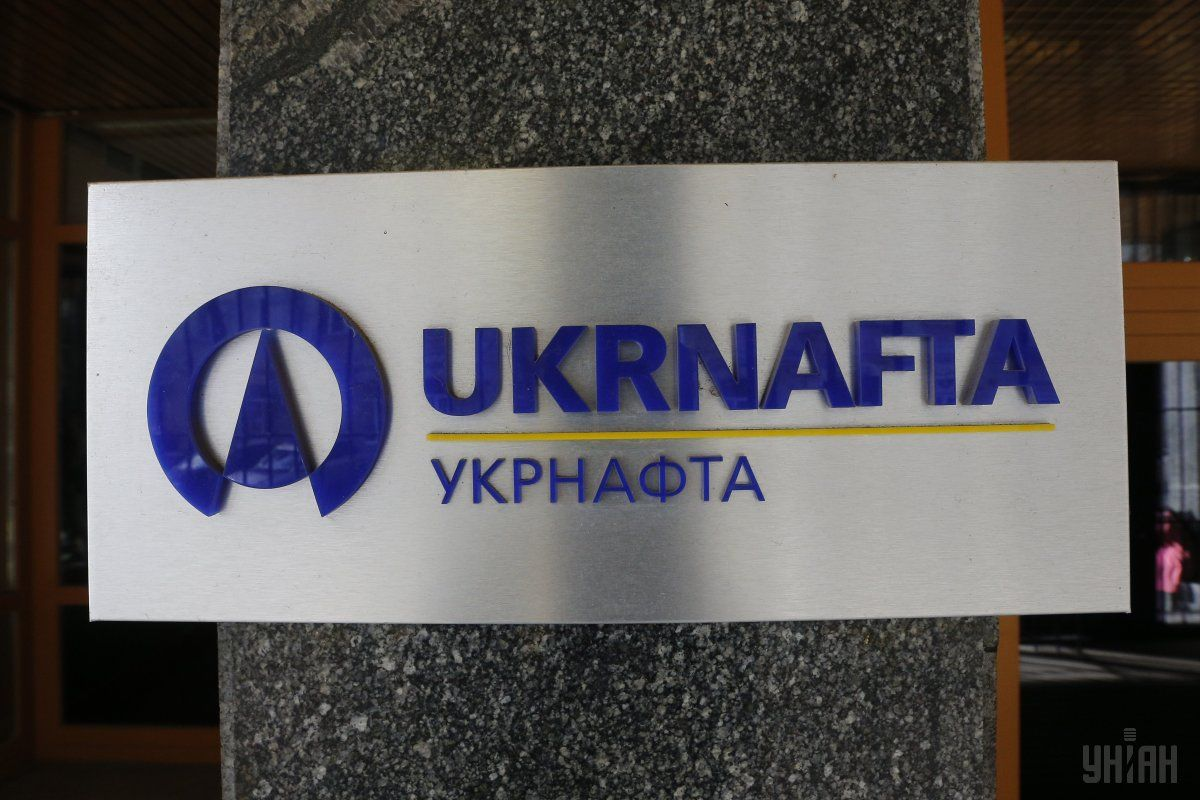 """""""Укрнафта"""" за рік збільшила податкові відрахування добюджету майже на 37% / фото УНІАН"""