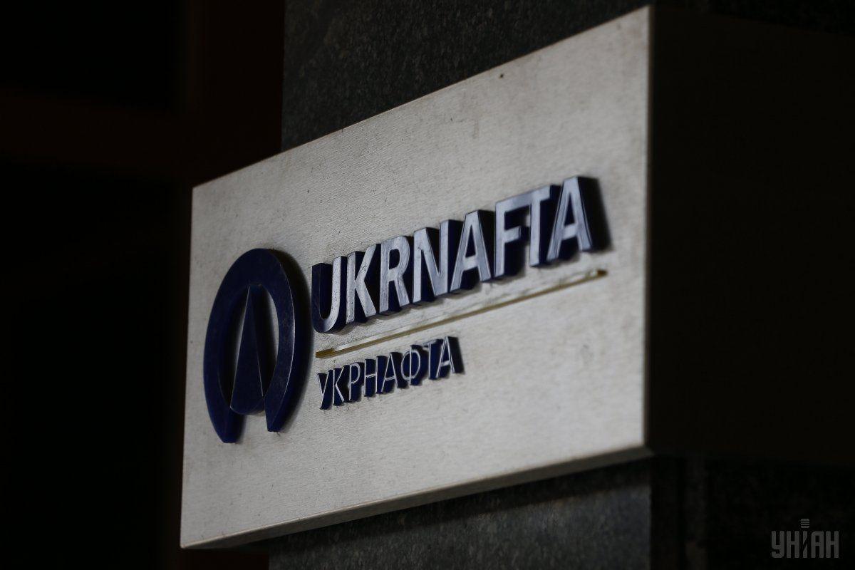 """Всего за прошлый год """"Укрнафта"""" добыча более 1,4 миллиона тонн нефти / фото УНИАН"""