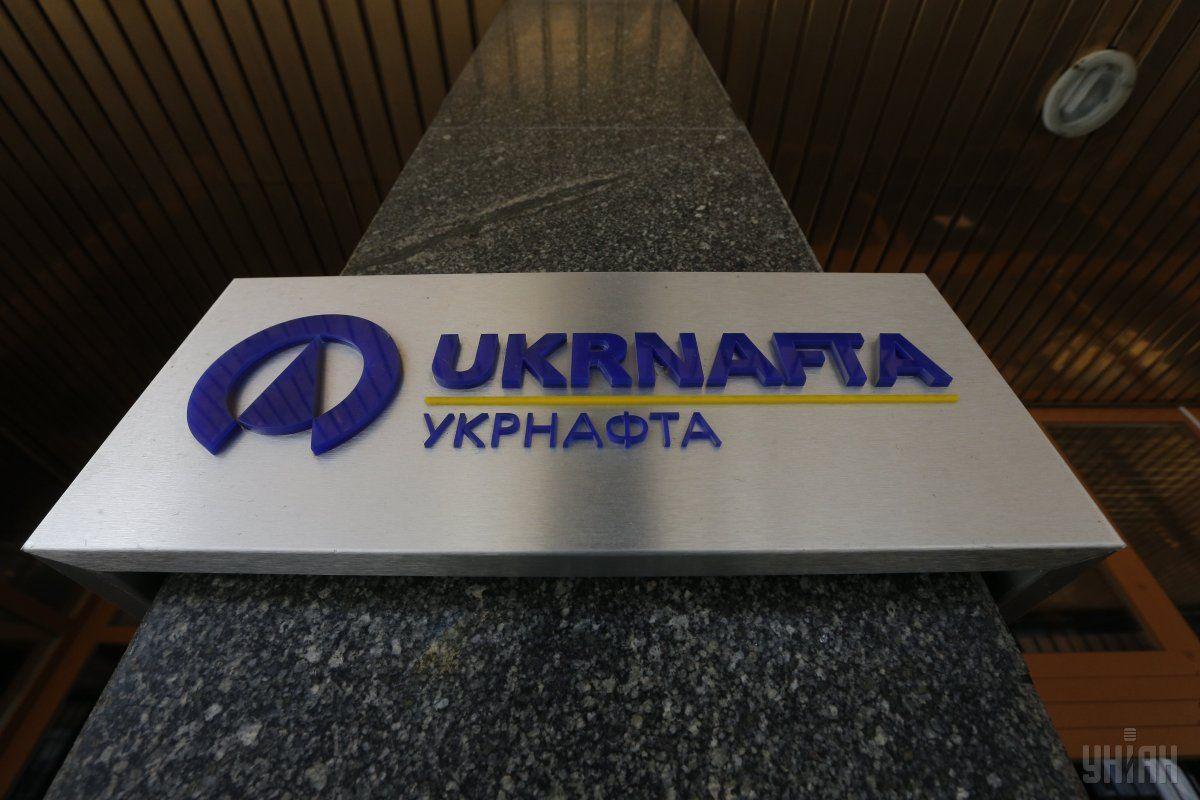 В 2018 году «Укрнафта» планирует уплатить около 5,5 млрд грн ренты / фото УНИАН