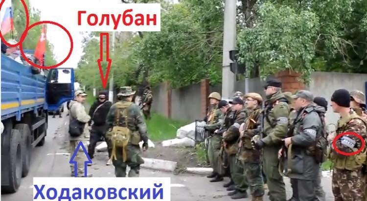 Ходаковский утверждает, что на видео - Голубан / facebook.com/romabra