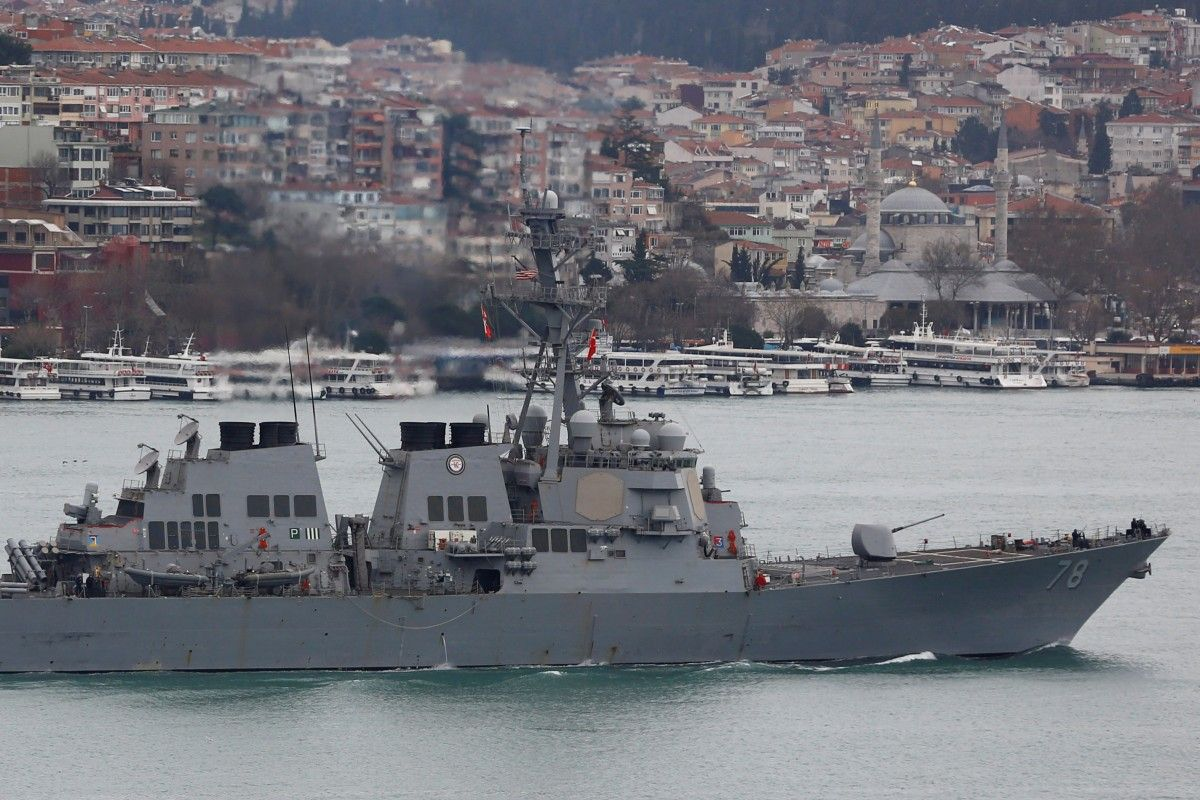 Есмінець USS Porter / REUTERS