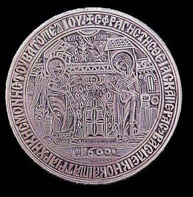 Монастырская печать с изображением Благовещения Пресвятой Богородицы. 1600 год. Ватопед. Афон.
