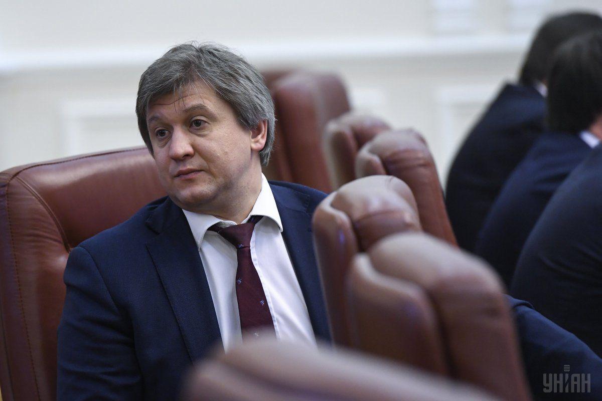Постановление об увольнении Александра Данилюка с должности министра финансов уже в Раде / фото УНИАН