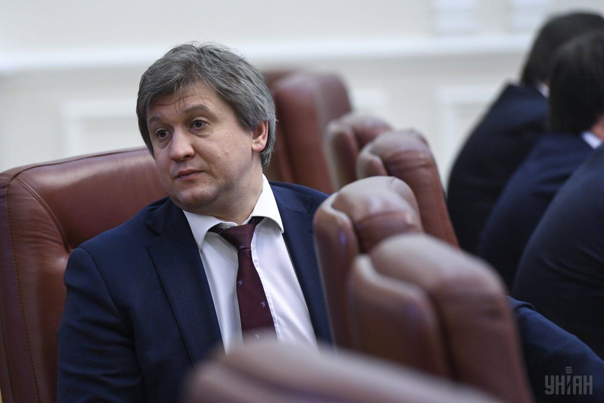Бюджетный комитет Рады поддержал увольнение Данилюка / фото УНИАН