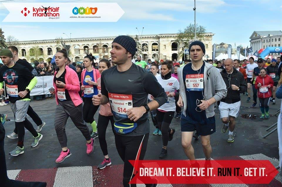 Kyiv Half Marathon / Facebook
