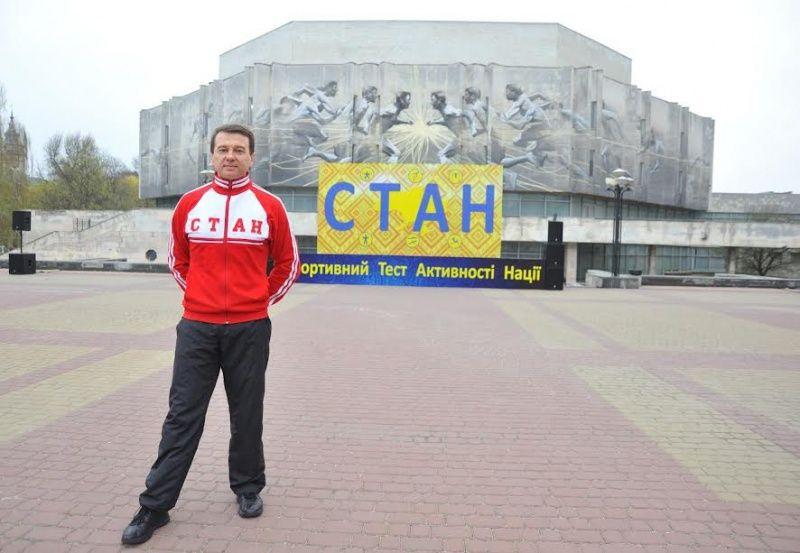 Фото vremya.eu