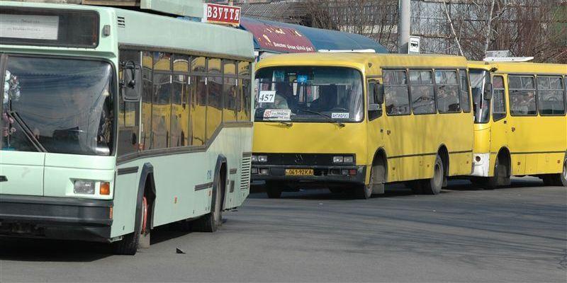 В настоящее время стоимость составляет 5 грн за поездку / фото kievvlast.com.ua