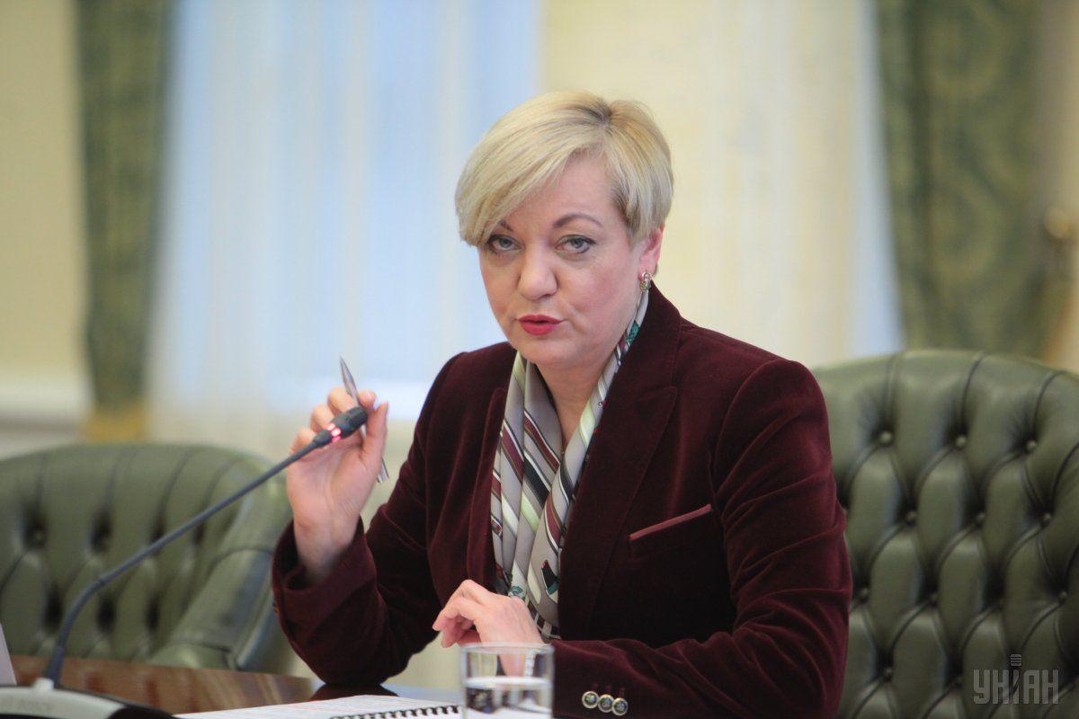 Гонтарева не приедет на допрос в Киев / Фото УНИАН