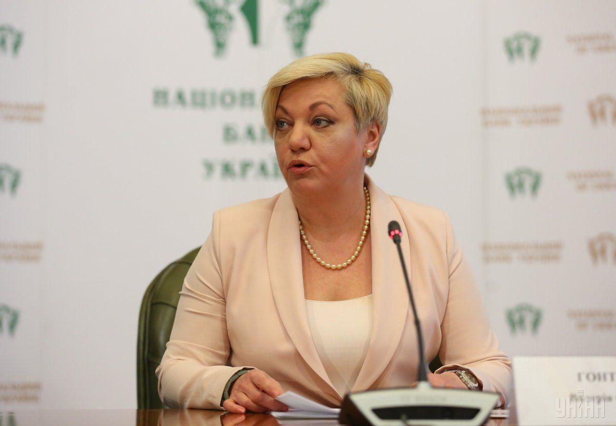 Гонтарева оголосила, що покине посаду голови НБУ з 10 травня / Фото УНІАН