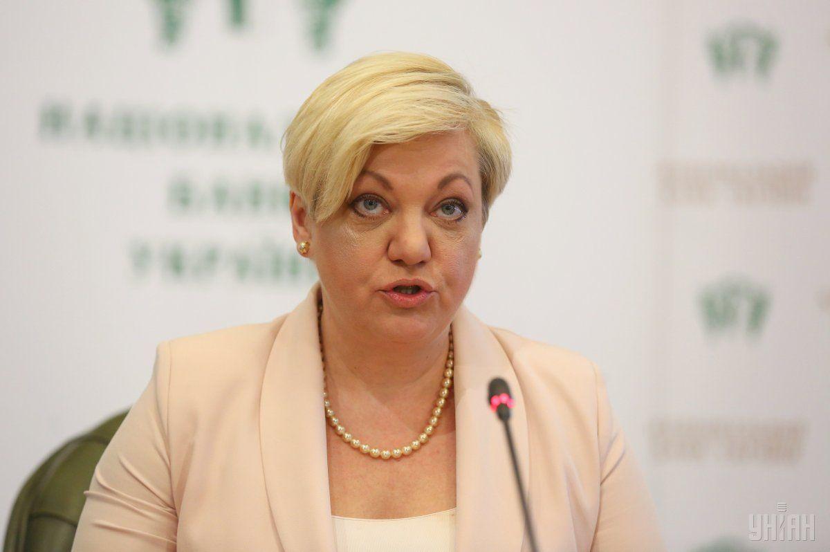 Валерия Гонтарева убеждает, что ей неизвестно, кто совершает преступления против нее / Фото УНИАН