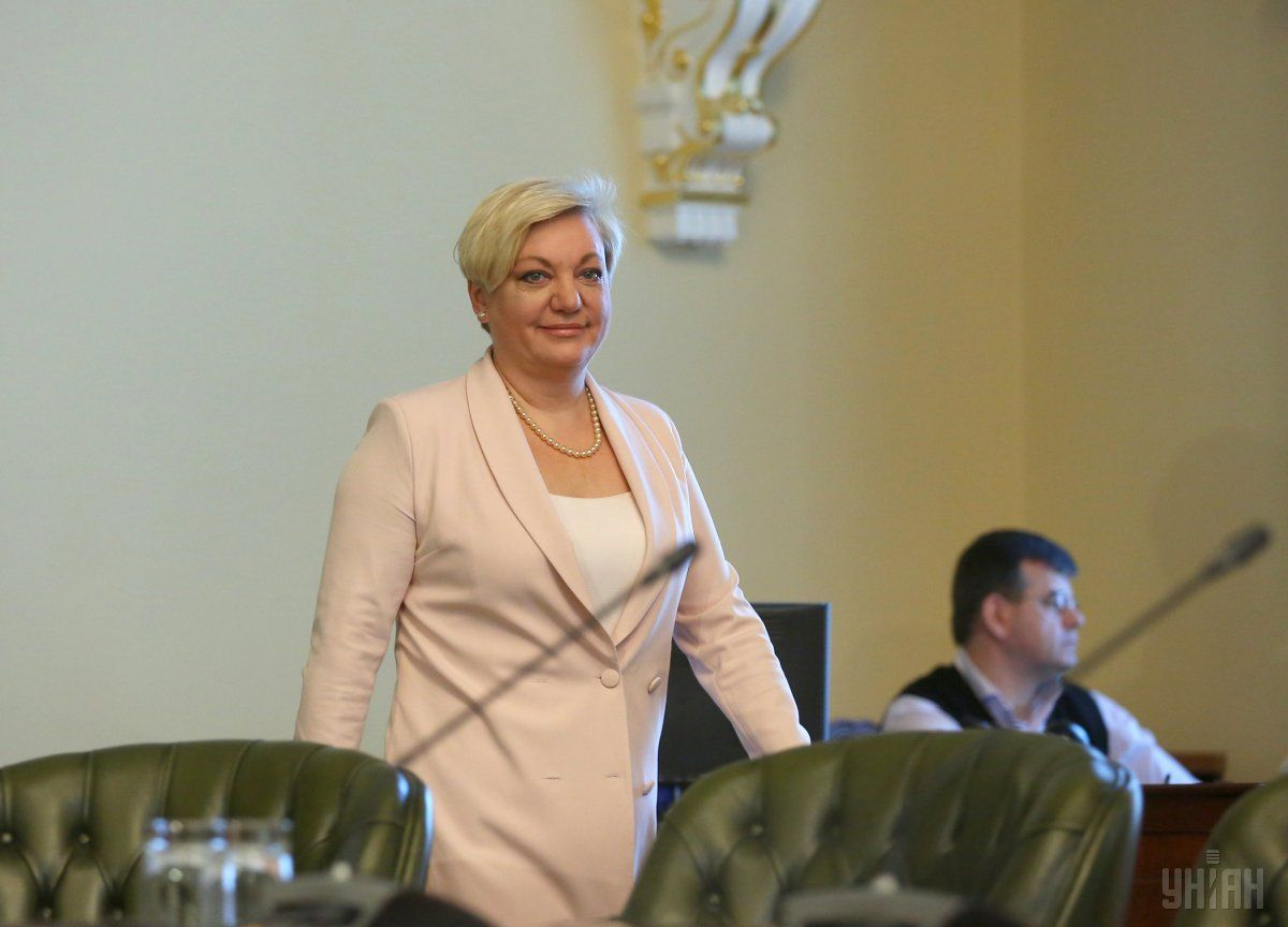 Rumors of Gontareva's upcoming resignation have been swirling around since year-start / Photo from UNIAN