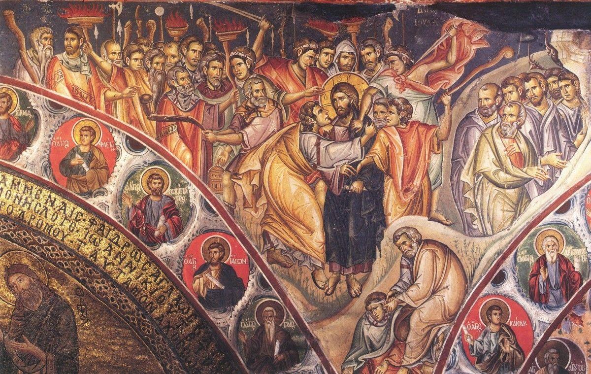 Великая Cреда. Поцелуй Иуды. Нач. XIV в, фреска монастыря Ватопед, Афон