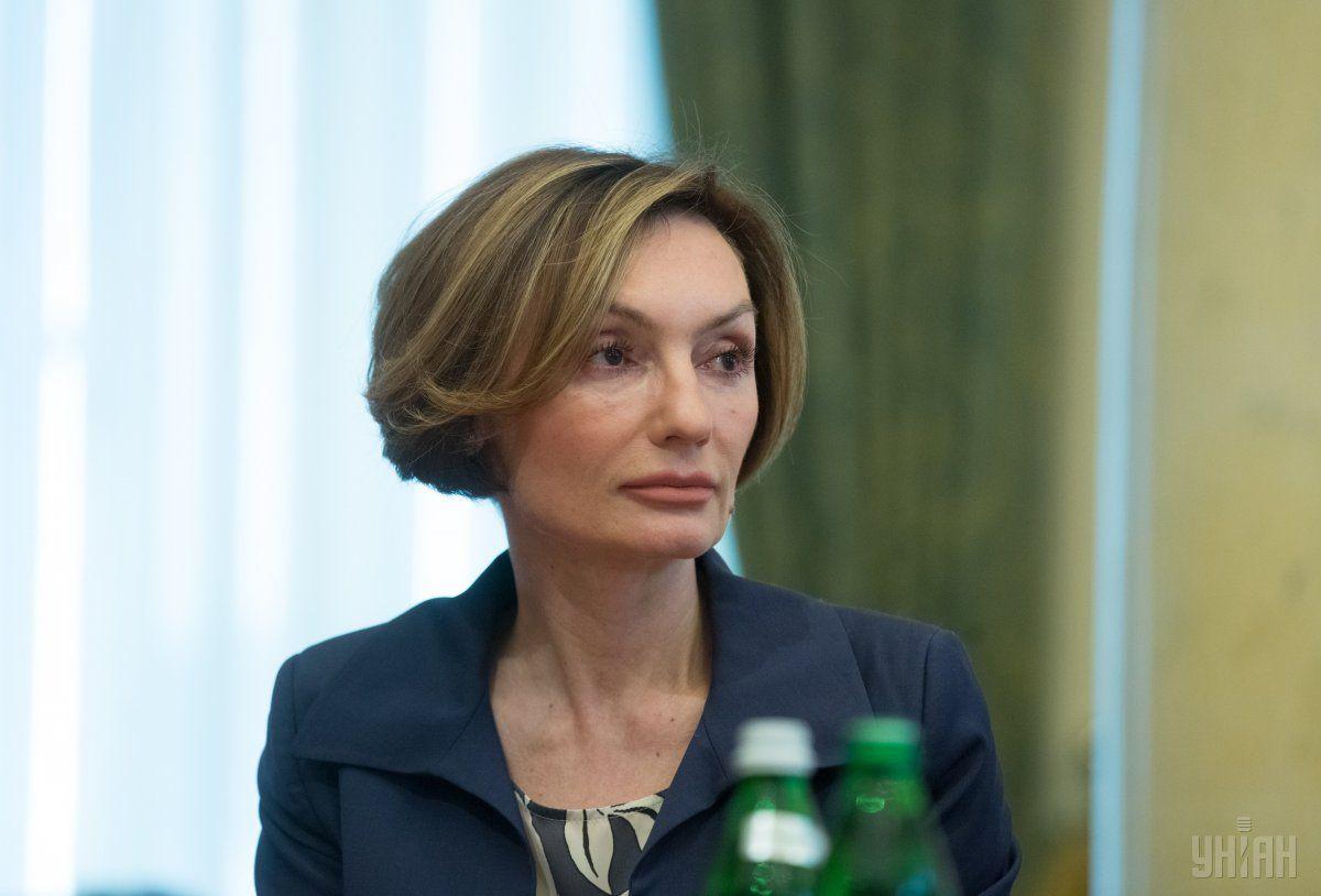 Суд разрешил Рожковой вернуться к работе в Нацбанке / фото УНИАН