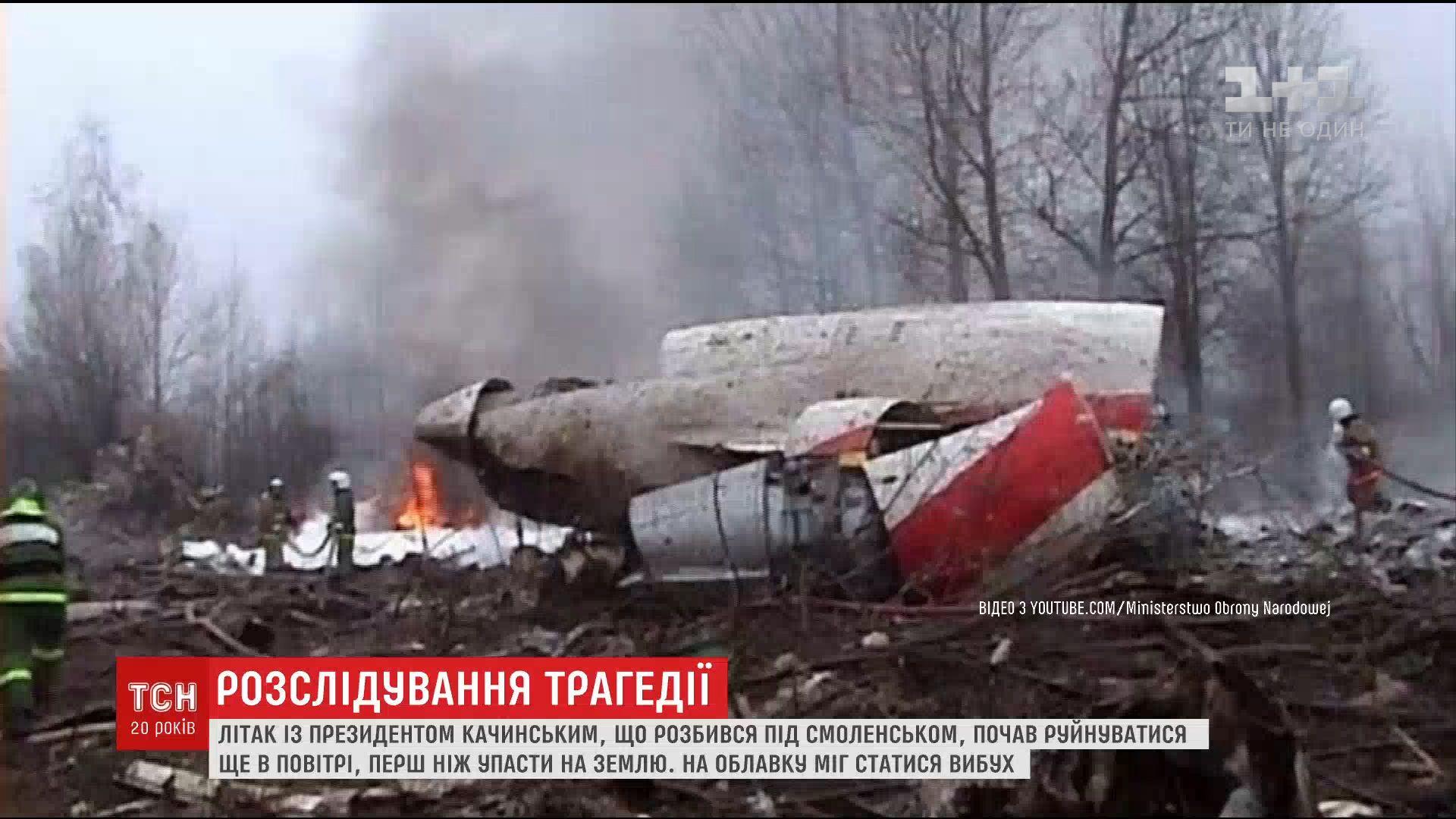 Путин отвергает версию о причастности России к крушению польского президентского самолета / Кадр из видео ТСН