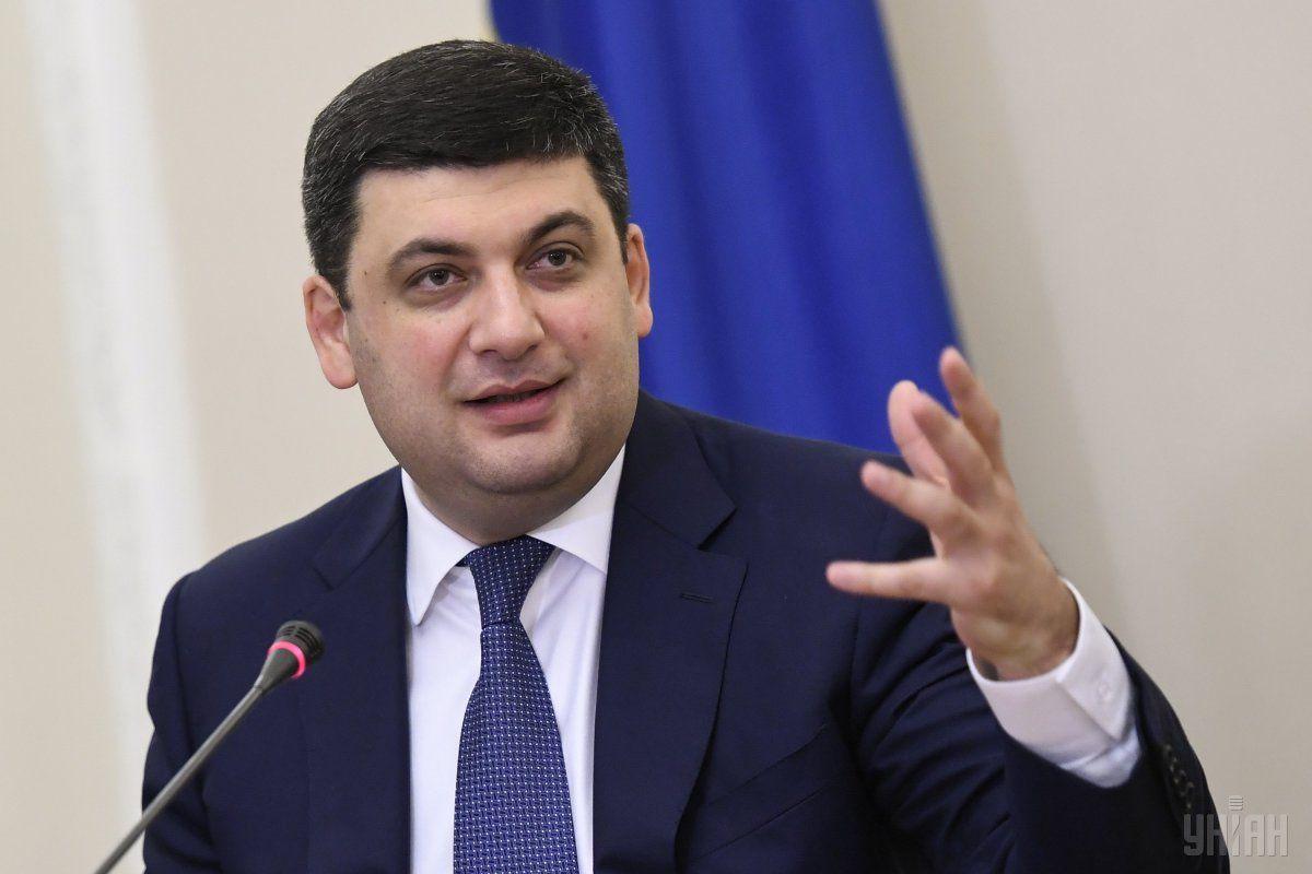 """Гройсман отметил, что выплата """"Газпромом"""" долга очень важна для экономикиУкраины / фото УНИАН"""