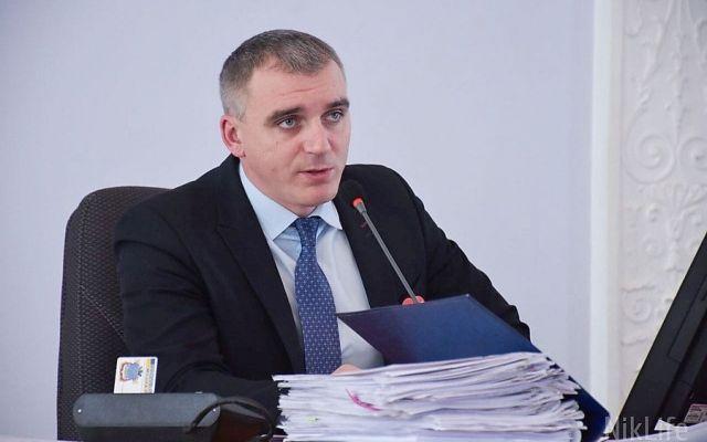 Фото: nikolaev24.com.ua