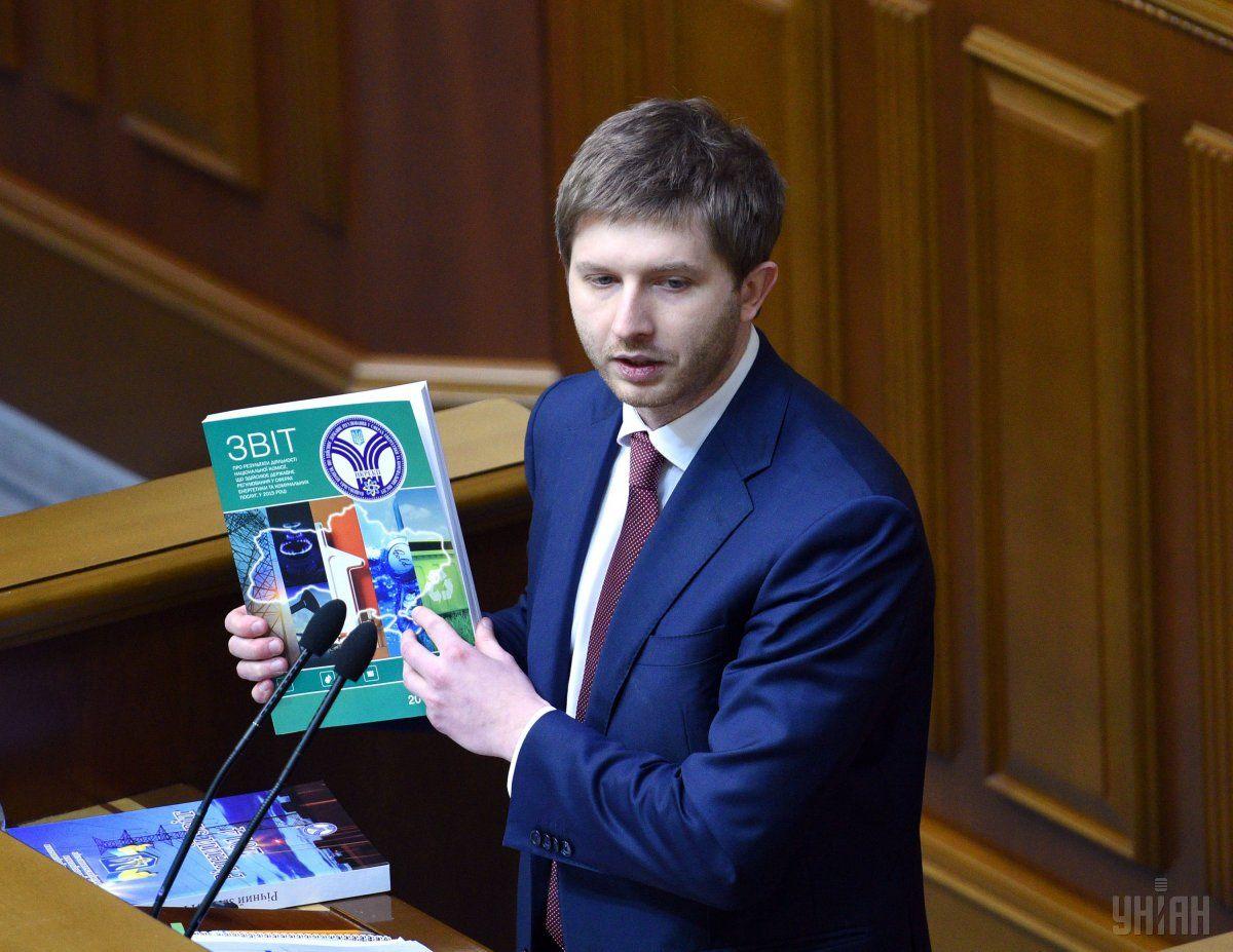 Суд отказался заочно взять под стражу Вовка / фото УНИАН