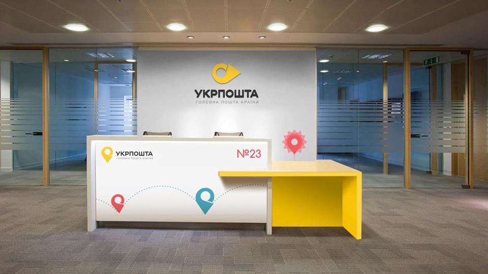 Нефедов: Всистеме ProZorro запустят проект сдачи варенду государственного имущества