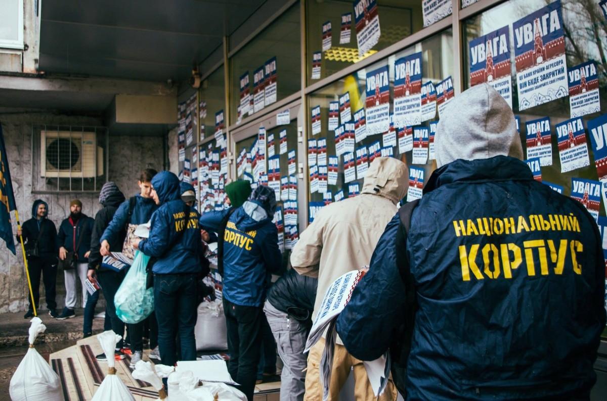 Окна здания заклеили стикерами / facebook.com/politicalpartynationalcorps