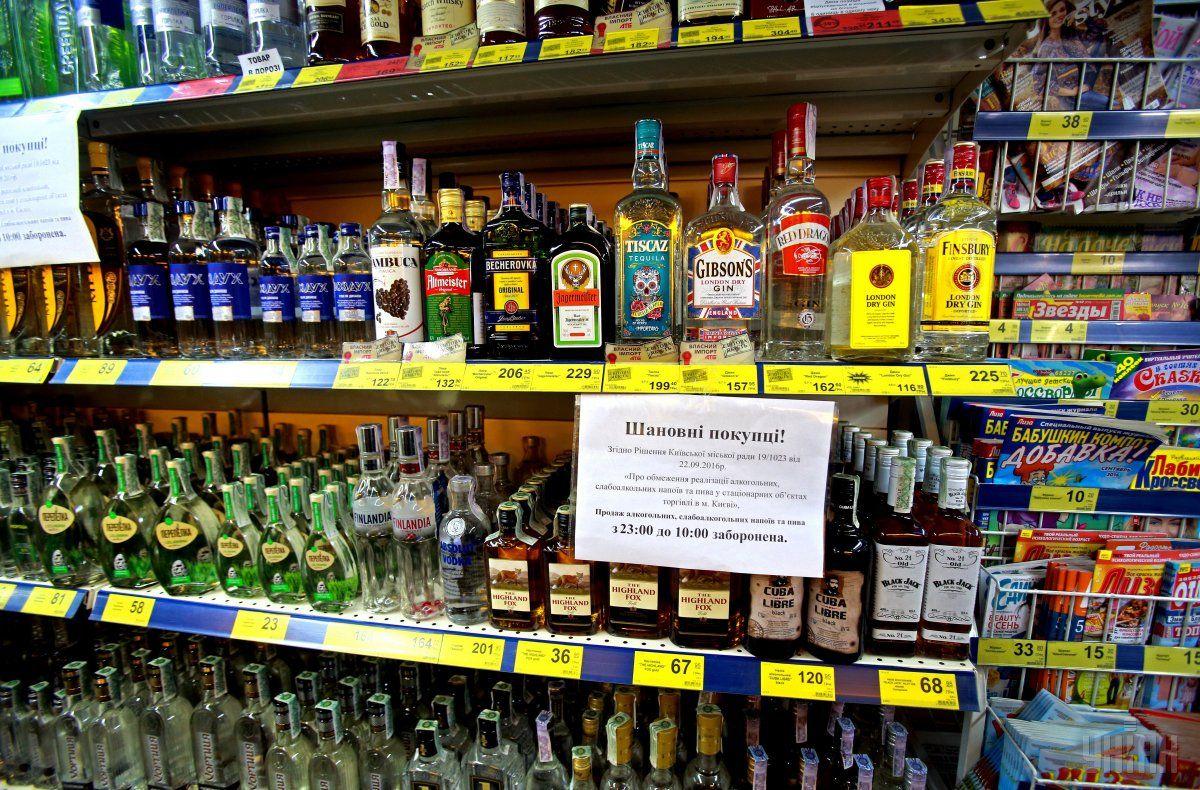 Рішення Київради про обмеження реалізації алкоголю з 23:00 до 10:00 чинне / УНІАН