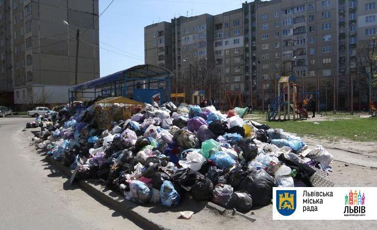 Мусор некуда вывезти / фото city-adm.lviv.ua