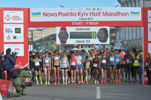 Организаторы киевского соревнования претендуют на получение статуса IAAF BRONZE LABEL / kyivhalfmarathon.org