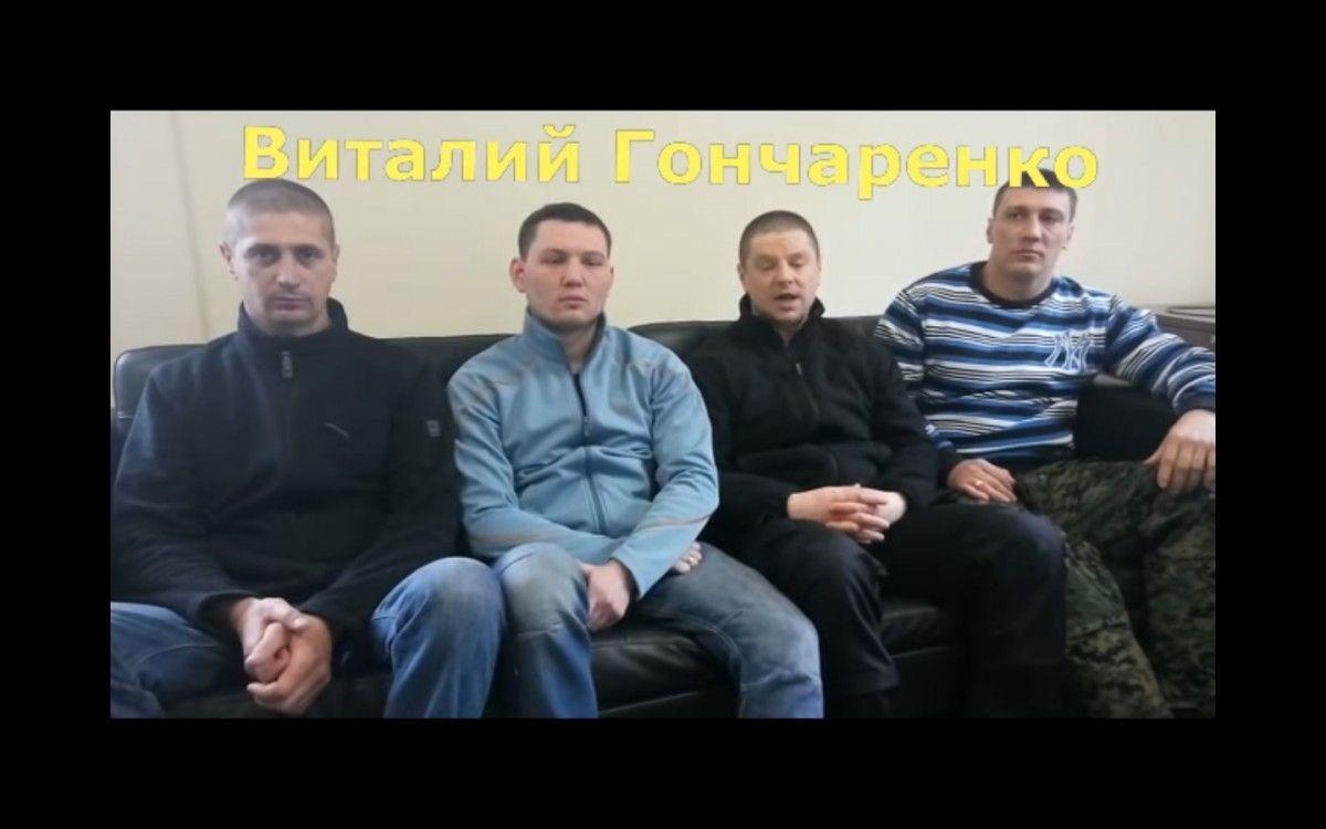 Віталію Гончаренко інкримінують понад 33 замахи на вбивство під час розгону учасників Революції Гідності / скріншот