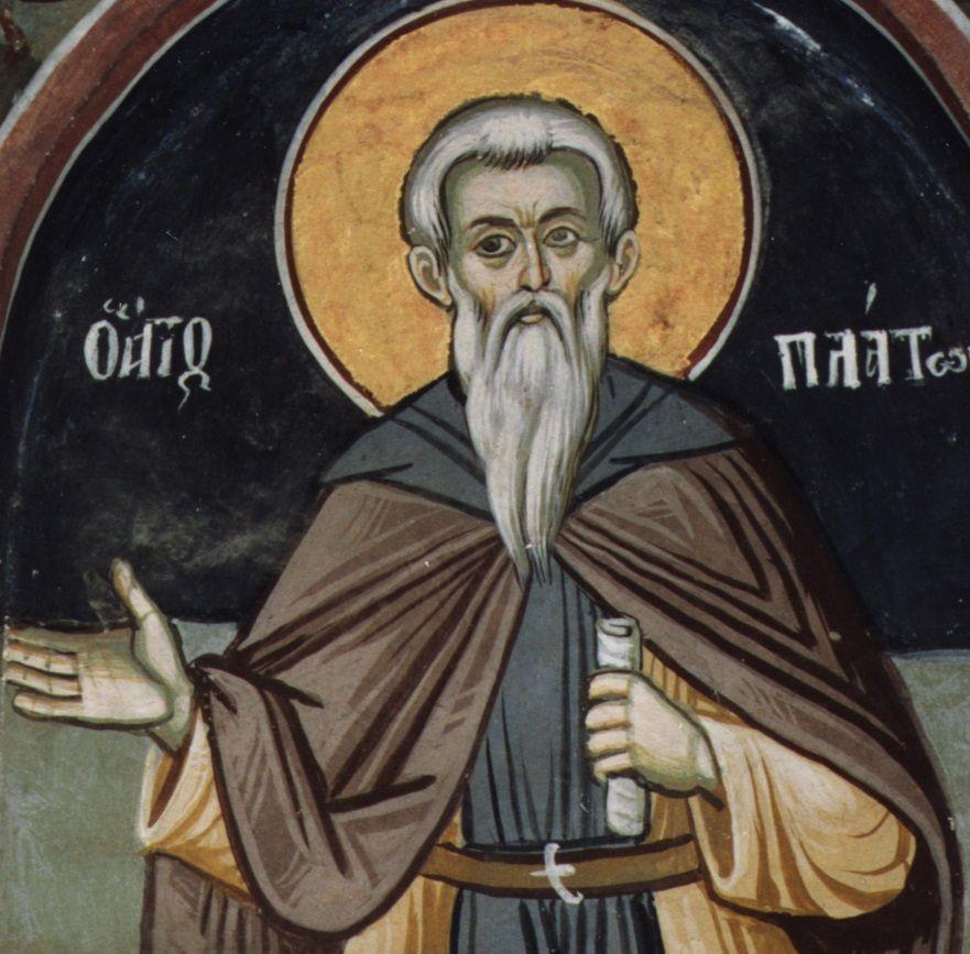 """Результат пошуку зображень за запитом """"Преподобного Платона, ігумена Студійського"""""""
