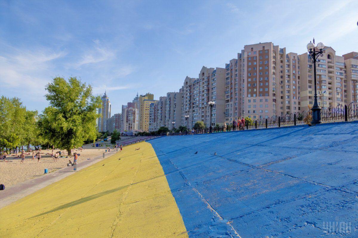 Україна увійшла до групи країн із соціальним розвитком вище середнього / фото УНІАН