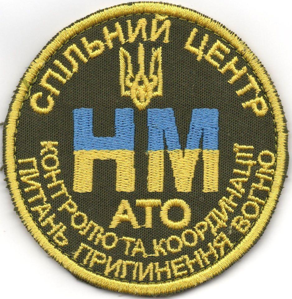 СЦКК відреагував на черговий фейк з боку бойовиків / Прес-центр штабу АТО