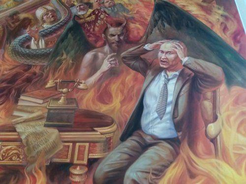 Путин в аду / zaxid.net