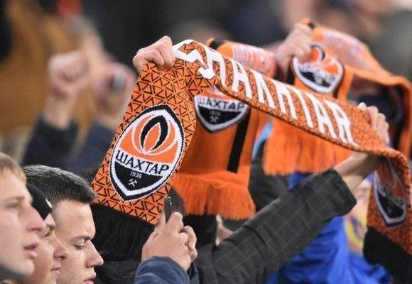 18 квітня стартував продаж квитків на матч 31-го туру Прем єр-ліги «Шахтар»  – «Динамо» 35971b42ac504