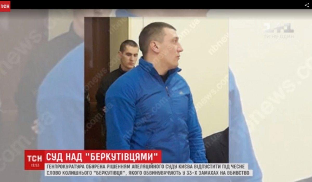 Рішення про арешт Гончаренка визнали незаконним / Кадр із відео ТСН