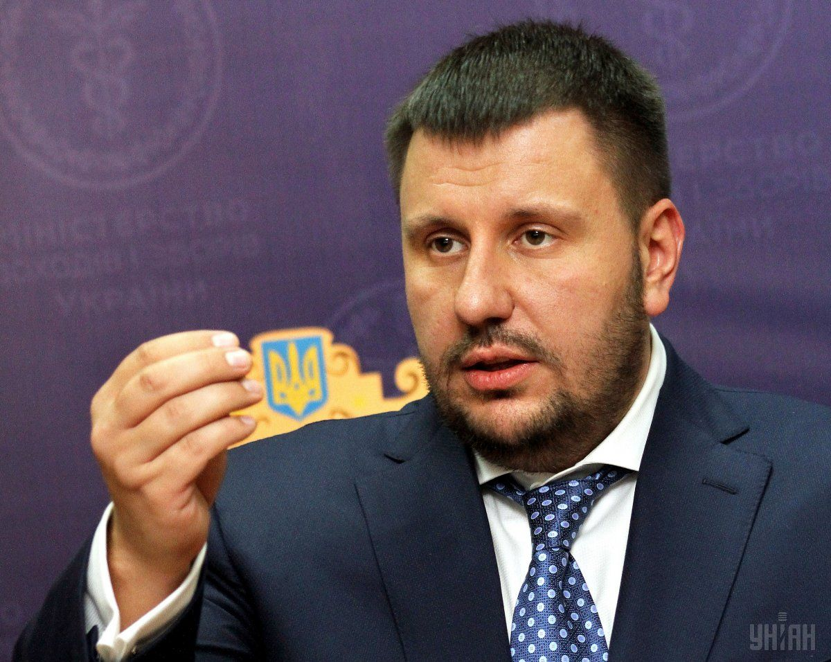 Суд заочно арестовал министра доходов времен Януковича Александра Клименко / фото УНИАН