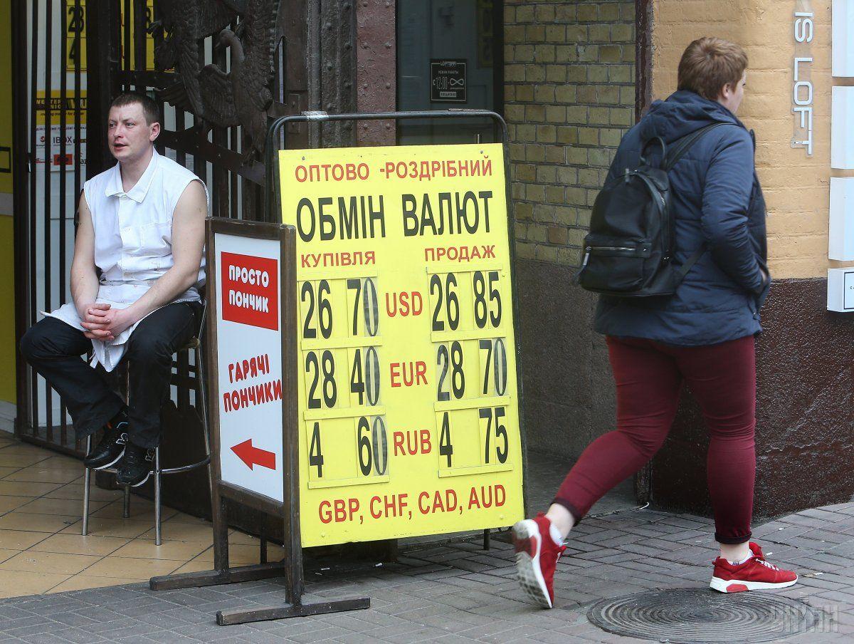 Средневзвешенный курс гривни установился на уровне 26,7647 грн/долл. / Фото УНИАН