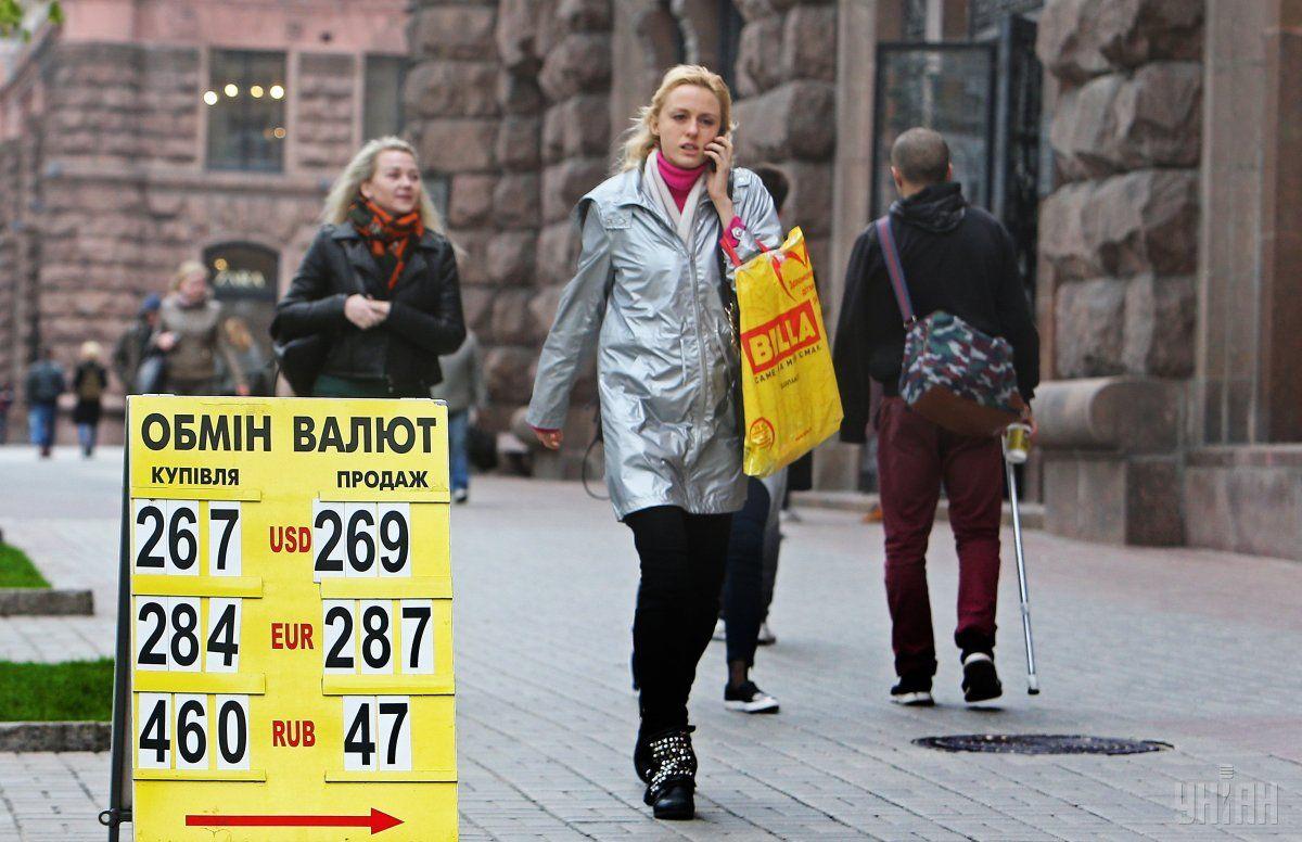 Котирування гривні по відношенню до євро на рівні 28,7882/28,8071 грн/євро / Фото УНІАН