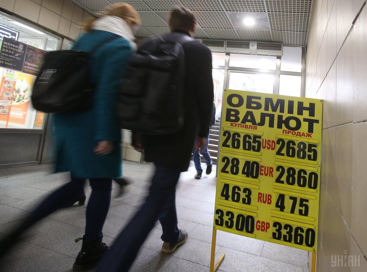 """Гривня """"отвоевала"""" у доллара еще пару копеек / Фото УНИАН"""